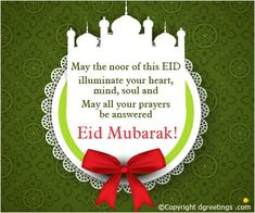 Eid Mubarak Messages, Happy Eid Wishes and Greetings Hello Everyone all of you know that Eid Mubarak Is coming soon so get ready to wish everyone Eid Ul Adha Mubarak Greetings, Eid Mubarak Wishes Images, Eid Mubarak Messages, Happy Eid Mubarak, Eid Mubarak Greetings, Eid Wishes Messages, Happy Eid Wishes, Ramadan Wishes, Eid Greeting Cards