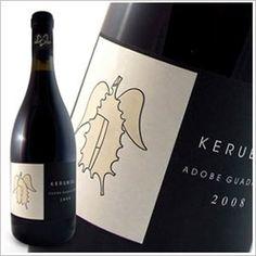 kerubiel, uno de los buenos vinos mexicanos!