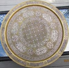 Superb Large Antique Islamic Copper Tray w/ Inlaid Silver 65 cm