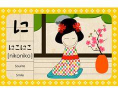 """Abécédaire japonais Madame Mo """"niko"""""""