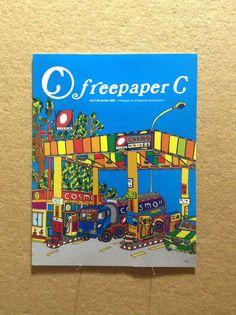 Free paper C 2005 November