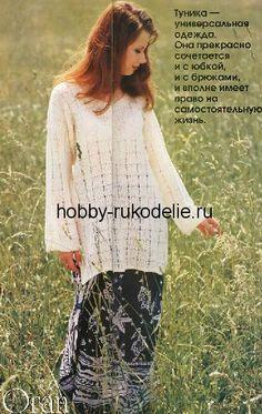 Хобби (рукоделие своими руками): вышивка, вязание » Архив блога » Вязание ТУНИКИ