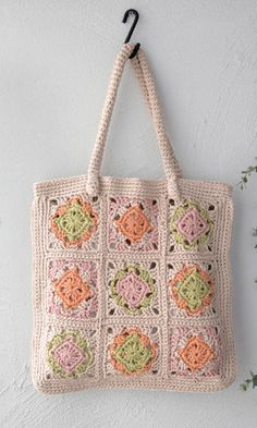 Beautiful granny square bag