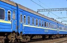 Украина - путевые заметки | Повна Торба