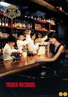 SAKEROCK & 松下奈緒 - NO MUSIC NO LIFE. - TOWER RECORDS ONLINE