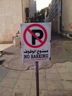 No P in Arabic