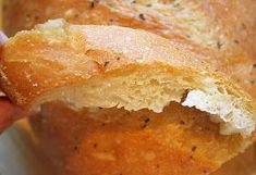 Jane's Sweets & Baking Journal: Homemade Italian Bread . . . with Herb, Garlic, & Olive Oil Crust