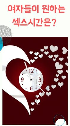 What time do you want her to have sex? Words For Girlfriend, What Is It Called, Sense Of Life, Beautiful Arabic Words, Cool Words, Playing Cards, Knowledge, Letters, Health