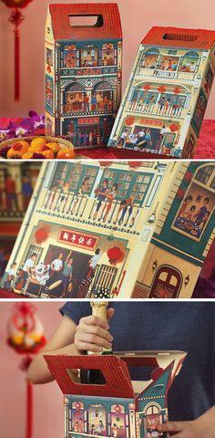 House of Joyful Celebrations - CNY Gift Box www. Gift Box Packaging, Pretty Packaging, Brand Packaging, Chinese New Year Design, Gift Box Design, Stationary Design, Packaging Design Inspiration, Creative Design, Branding Design