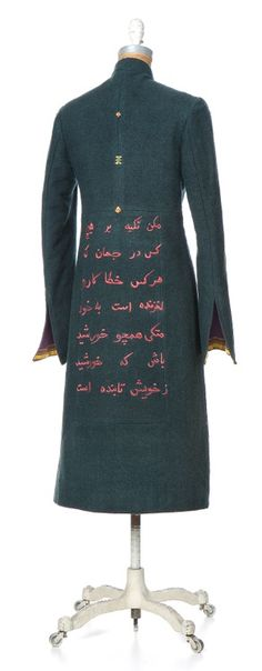 Royah Collection: Ethical Fashion from Afghanistan