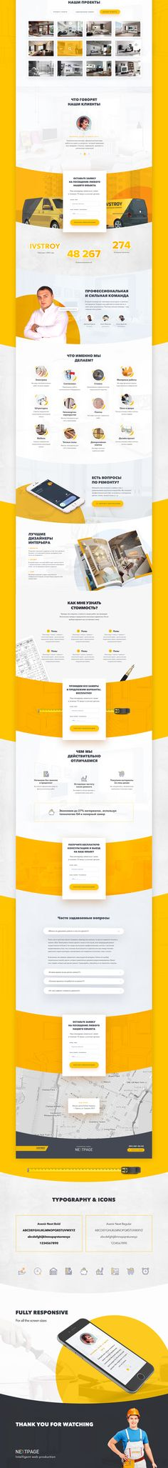 Meet a brand new IVSTROY landing page. Easy and truly eye-catching this one was…
