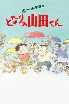 My Neighbors the Yamadas ホーホケキョとなりの山田くん (1999)