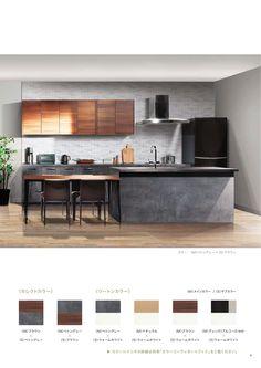 グラフテクト総合カタログ | ebook5 Amy's Kitchen, Kitchen Interior, Japan Interior, Interior Styling, Interior Design, Luxury Kitchen Design, Home Renovation, Interior Inspiration, House Design
