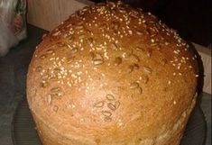 How To Make Bread, Kenya, Hamburger, Health Fitness, Food And Drink, Cooking, Recipes, Breads, Kitchen