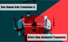 6 Ways #UrduTranslators are Way Better than any Machine Output  #UrduTranslators  #TranslatorsServices  #TranslatorsTips  #UrduTranslatorsGuide