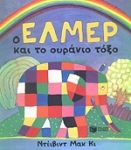 Booktopia has Elmer and the Rainbow, Board Book by DAVID MCKEE. Buy a discounted Paperback of Elmer and the Rainbow online from Australia's leading online bookstore. Weather Experiments, Science Experiments Kids, Science For Kids, Rainbow Activities, Free Activities, Science Activities, Elmer The Elephants, New Vocabulary Words, Alphabet