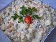 Franciasaláta Grains, Dairy, Rice, Cheese, Food, Essen, Meals, Seeds, Yemek