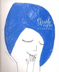 Gisèle de verre : beatrice alemagna