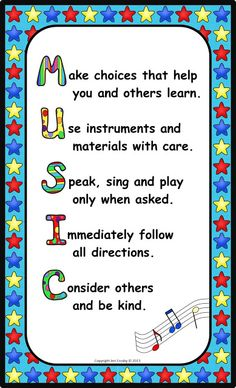 Freebie: Music Class Rules Poster. Succinct and eye-catching : )