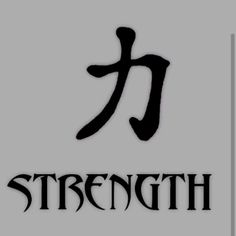japanese symbol that means brave - Google Search