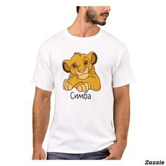 Shop Simba Disney T-Shirt created by lionking. Personalize it with photos & text or purchase as is! Lion King Simba, Disney Lion King, Unique T Shirt Design, One Piece Pajamas, Disney Theme, Elephant Gifts, Funny Cute, Colorful Shirts, Mens Tops