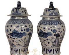 Chinese Oriental Blue and White Porcelain Ginger Jar Urn with