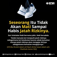 Islamic Qoutes, Muslim Quotes, Islamic Inspirational Quotes, The Answer To Everything, Learn Islam, Hadith, Quran, Memes, Doa
