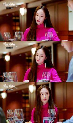 Jessica & Krystal, Krystal Jung, Sulli, Super Star, The Most Beautiful Girl, Kdrama, Victoria, Singer, Kpop