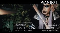 "CANIVAL will release their new single ""kodoku heki no memento.mori"" on February 22nd! Here is a PV preview! See all posts about the single here! CANIVAL First release: 2013 Changed band…"