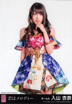AKB48 - Kimi Wa Melody ( Iriyana Anna )