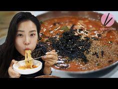 "The BEST Jang Kalguksu recipe with you! ""Jang"" means ""sauce"" in Korean (in this case Gochujang, Korean chili pepper paste) ""Kalguksu"" means ""knife noodles"" Korean Recipes, Korean Food, New Recipes, Soup Recipes, Spicy Noodle Soup Recipe, Noodle Recipes, Tteokbokki Recipe, Chili Pepper Paste, Seonkyoung Longest"
