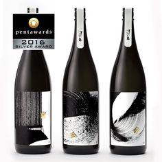 Silver Pentaward 2016 – Beverages – Cosmos