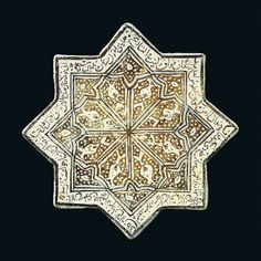 8 Pointed Star 1 Tile Art, Mosaic Art, Mosaic Tiles, Islamic Patterns, Tile Patterns, Art Nouveau Tiles, Antique Tiles, Turkish Tiles, Aboriginal Art