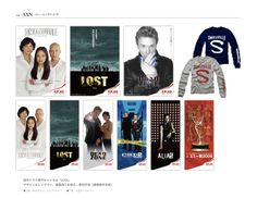 CS放送 -AXN-(ポスター&Tシャツ)