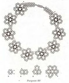 flower necklace - Schema for easy, basic flower shaped necklace component. Beaded flower necklace - Schema for easy, basic flower shaped necklace component.Beaded flower necklace - Schema for easy, basic flower shaped necklace component. Seed Bead Patterns, Beaded Bracelet Patterns, Beading Patterns, Beaded Bracelets, Embroidery Bracelets, Beaded Flowers Patterns, Stretch Bracelets, Homemade Jewelry, Bead Jewellery