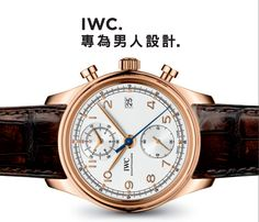 Elegant Time Machine- IWC Portuguese Chronograph. This lovely season give him the most stylish way of measuring time. Available at IWC Watches authorized dealer CH Premier Jewelers.