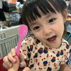 Asian Kids, Asian Babies, Kids Throwing Tantrums, Cute Kids, Cute Babies, Ulzzang Kids, Drawing Reference, My Little Pony, Chibi