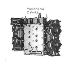 Yamaha Outboard Powerhead V-4, 2 stroke, 115-130 HP 1984-2006, remanufactured (price includes refundable core charge and free shipping) - Rainboat.com