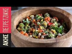 Vegan superfood salad by Greek chef Akis Petretzikis. Delicious, energizing and super healthy salad with pinto beans, quinoa, avocado, red peppers and parsley! Greek Recipes, Raw Food Recipes, Vegetarian Recipes, Snack Recipes, Healthy Recipes, Healthy Meals, Healthy Eating, Snacks, Foods That Contain Gluten