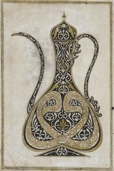 Calligraphic Design of a Ewer (Ibrik) with a Long Spout Turkey, circa 1815-1825 Manuscripts; folios Opaque watercolor and gold on paper
