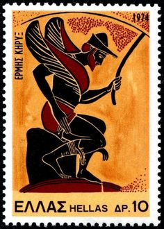GREECE CIRCA 1974 A stamp printed in Greece from the Greek Mythology series issue shows god Herm Stock Photo Greece Pictures, Postage Stamp Art, Stamp Printing, Vintage Stamps, Vintage Artwork, Egyptian Art, Greek Mythology, My Stamp, Royalty Free Images