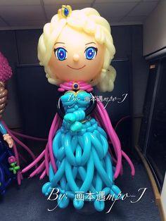 Frozen Balloons, Princess Balloons, Balloons And More, Large Balloons, Balloon Face, Balloon Toys, Love Balloon, Red Balloon, Snow Queen