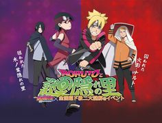 naruto-shippuden-ultimate-ninja-storm-4-road-to-boruto