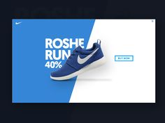 Nike Ad UI Design