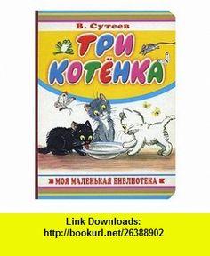 Tri kotenka V. Suteev ,   ,  , ASIN: B002M2BMDI , tutorials , pdf , ebook , torrent , downloads , rapidshare , filesonic , hotfile , megaupload , fileserve