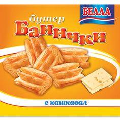 Bella Puff Patties with Kashkaval. Find more #Bulgarian food at www.mybalkanstore.com