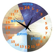 ru time_new rus course grammar. Learn Russian, Speak Russian, Russian Humor, Russian Language, Kids Corner, Pre School, Fun Activities, Grammar, Clock