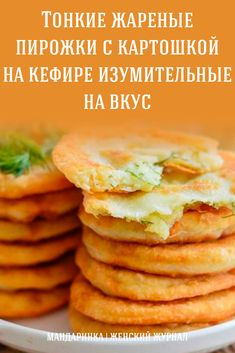 Ukrainian Recipes, Russian Recipes, Cooking Beets In Oven, How To Cook Brisket, Russian Desserts, Good Food, Yummy Food, Cooking Turkey, Easy Snacks