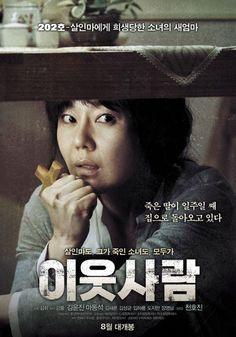 Upcoming 2012 Korean Movie (August) – Neighbor  its Sun!!