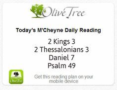 Day 297 Bible Reading Challenge Psalm 11, Daily Bible Reading Plan, Bible In A Year, Bible Readings, Bible Encouragement, Personal Relationship, Reading Challenge, Author, How To Plan